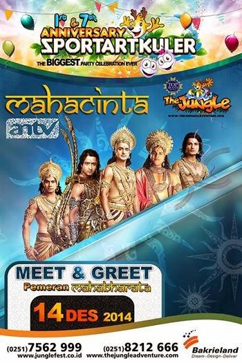 Maha Bharata Show Jungle WaterPark 237