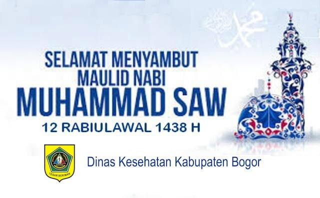 Peringatan Maulid Nabi 1428 Hijriyah 238