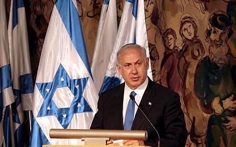 Benjamin Netanyahu Bicara Donald Trump Adil 237